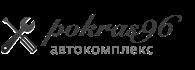 Кузовной ремонт в Екатеринбурге